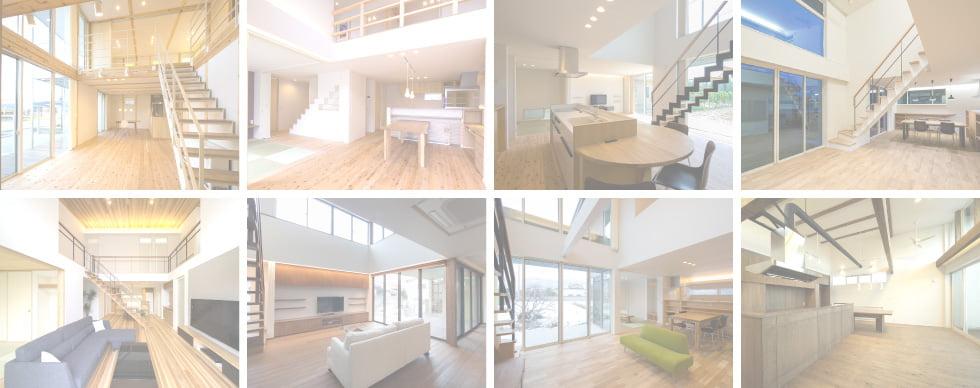かけがえのないものを「デザイン」する。それが、わたしたちの家づくりです。