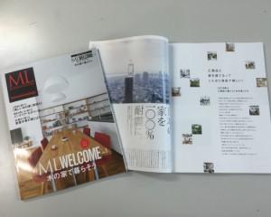 「ML WELCOME VOL.1」が発売されました!