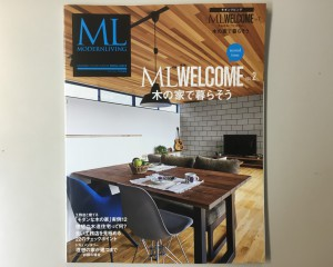 【ML WELCOME VOL.2】が発売されました!