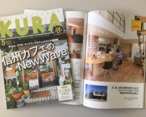 【KURA】5月号に掲載されました!