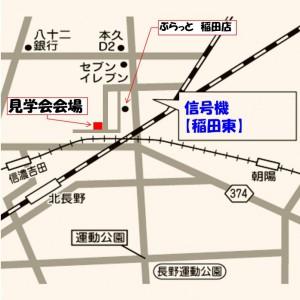秋山様邸(地図)