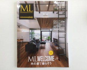 【ML WELCOME vol.4】が発売されました!