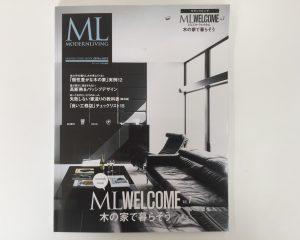 モダンリビング ML WELCOME vol.7が発売されました!