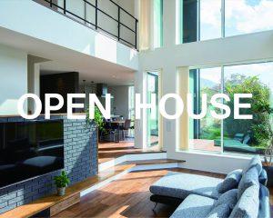 OPEN HOUSE  8.2(SUN)松本市